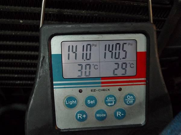 P1280012.JPG