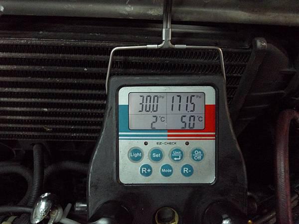 P1280014.JPG