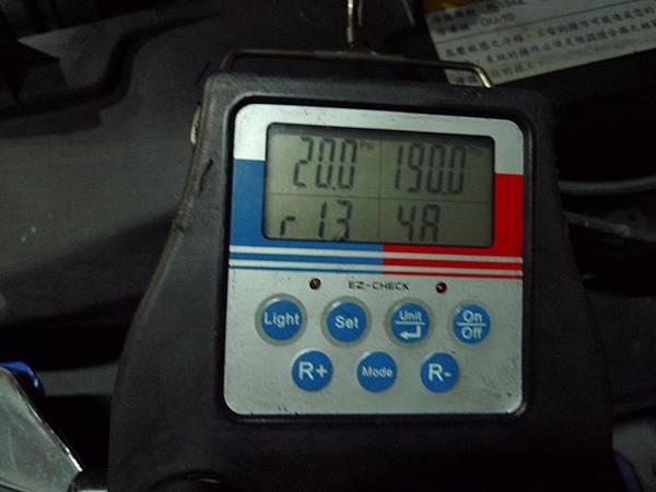 P1290014.JPG