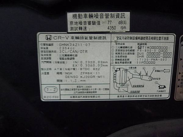 P1290587.JPG