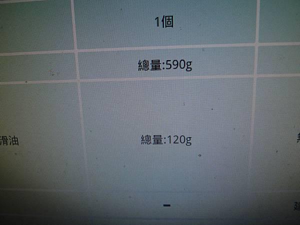 P1320245.JPG