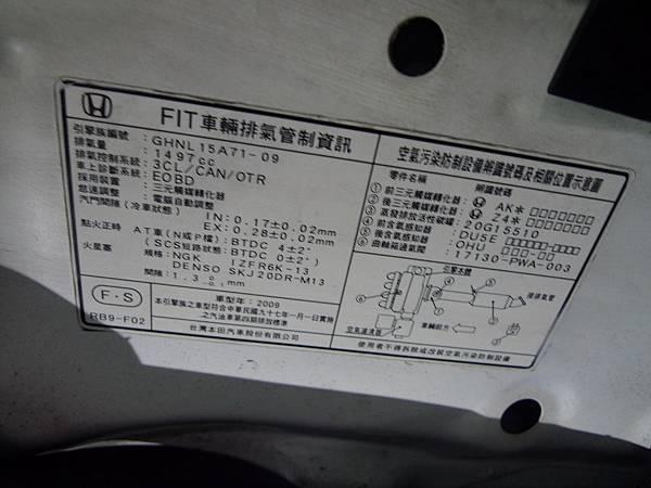 P1320534.JPG