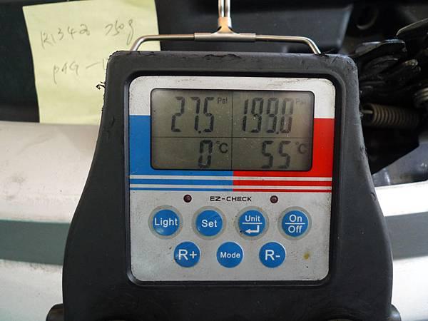 P1320568.JPG