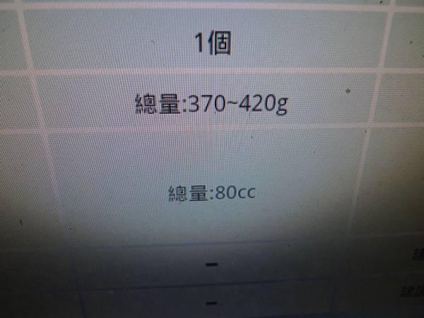 P1320888.JPG