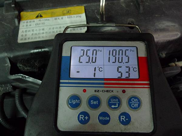 P1320920.JPG