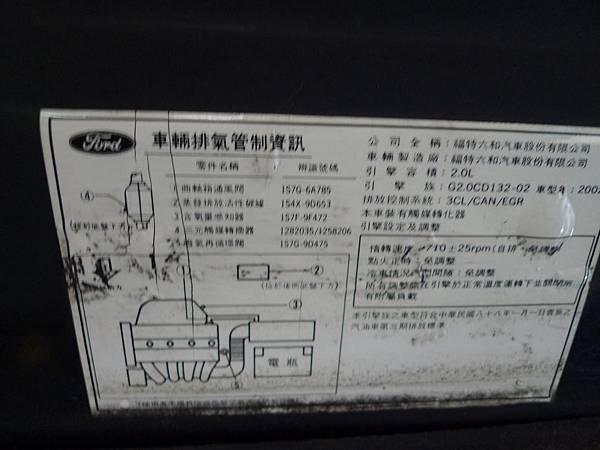 P1330073.JPG