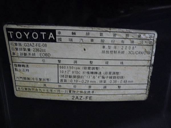 P1330173.JPG