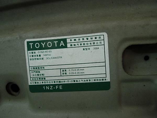 P1330102.JPG