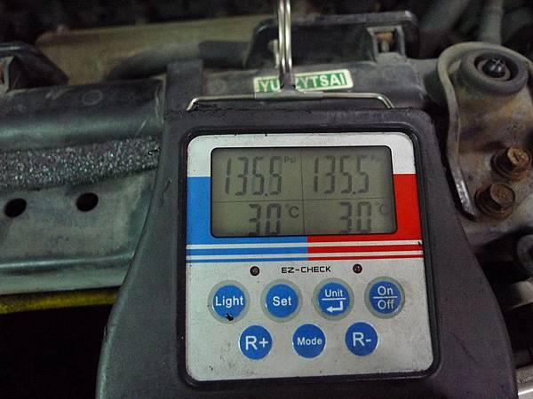 P1330151.JPG
