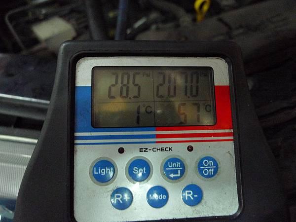 P1330255.JPG
