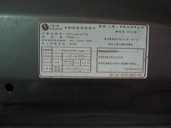 P1330378.JPG