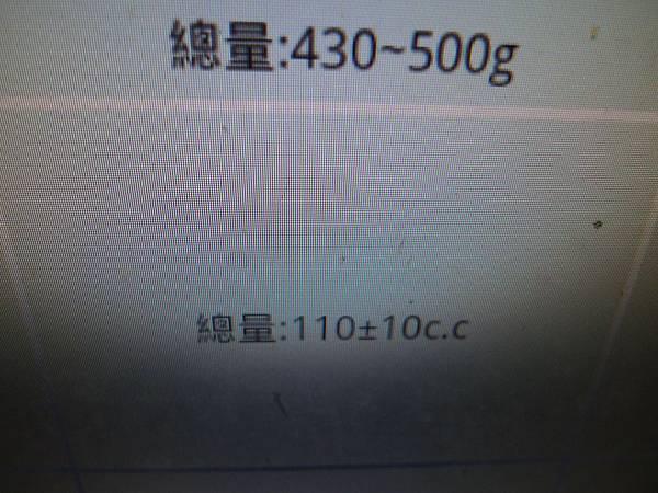 P1330588.JPG