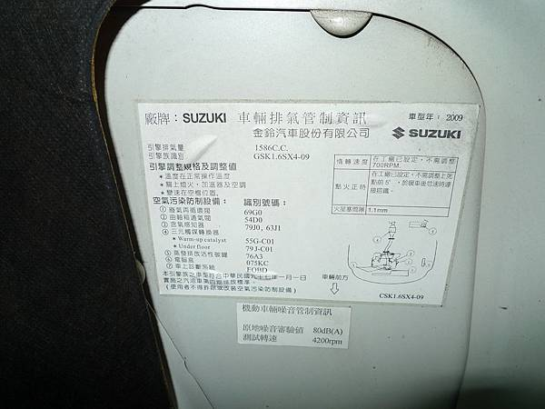 P1330601.JPG
