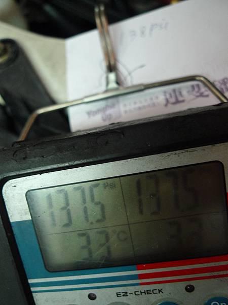P1330643.JPG