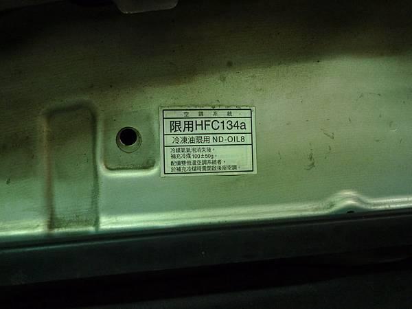 P1330956.JPG