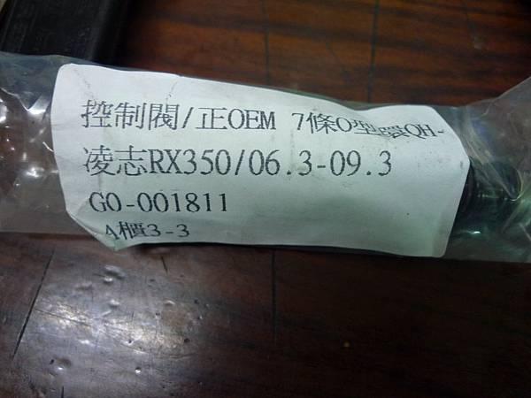 P1330961.JPG
