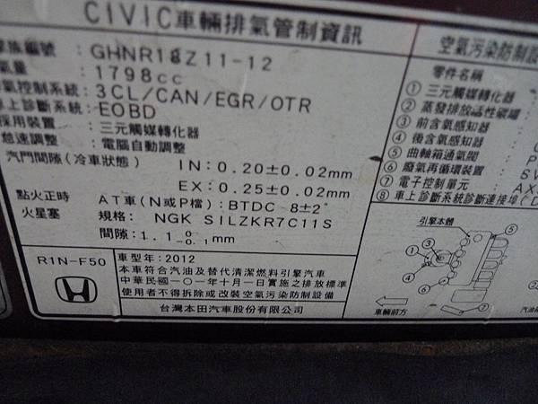 P1340029.JPG