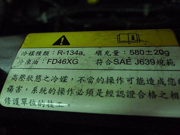 P1340248.JPG