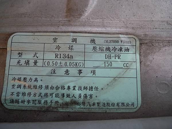 P1340329.JPG