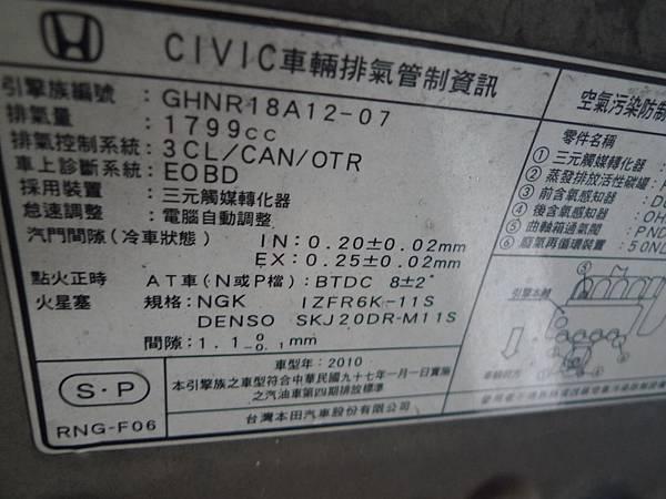 P1340344.JPG