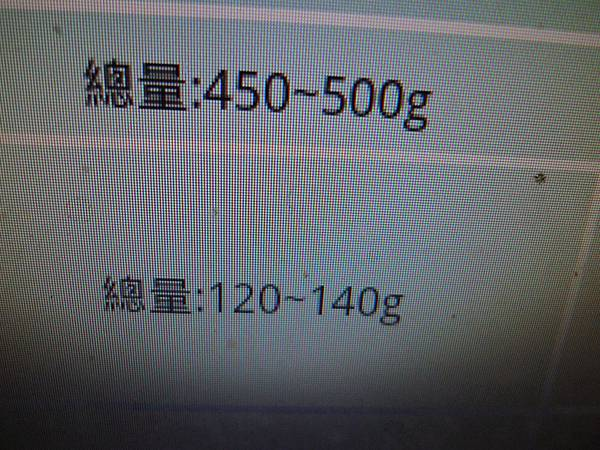 P1340361.JPG