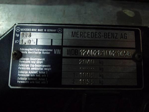 P1340379.JPG