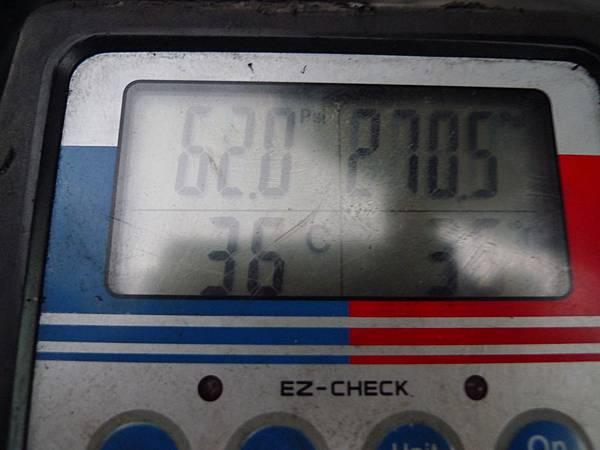 P1340505.JPG