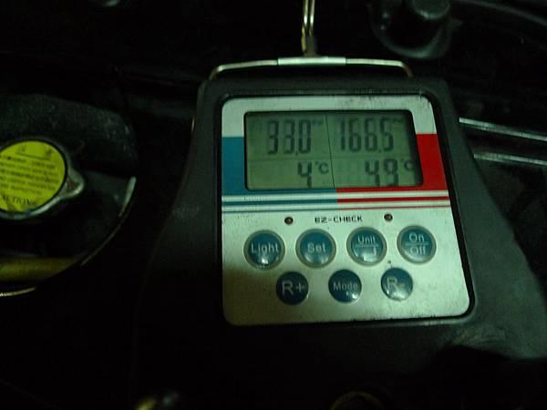P1340775.JPG