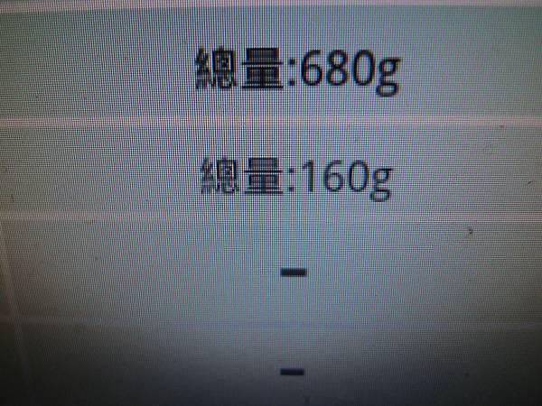 P1340853.JPG