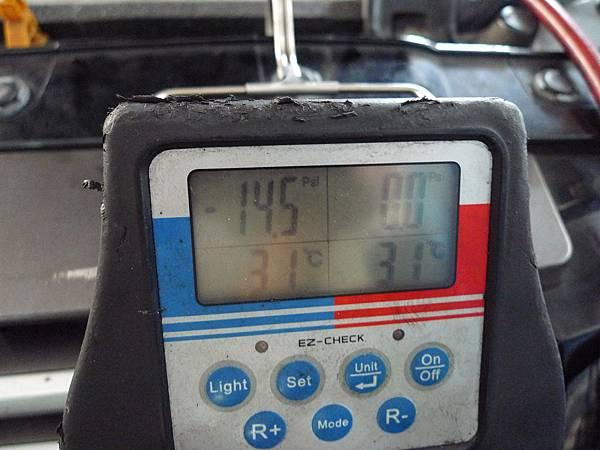P1340882.JPG