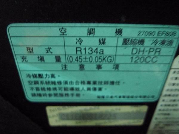 P1350205.JPG
