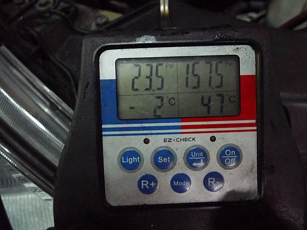 P1350210.JPG