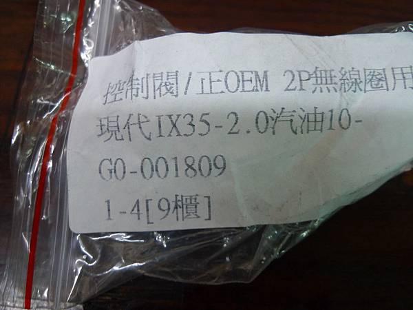 P1350249.JPG