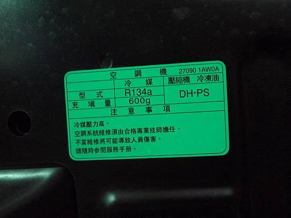 P1350289.JPG
