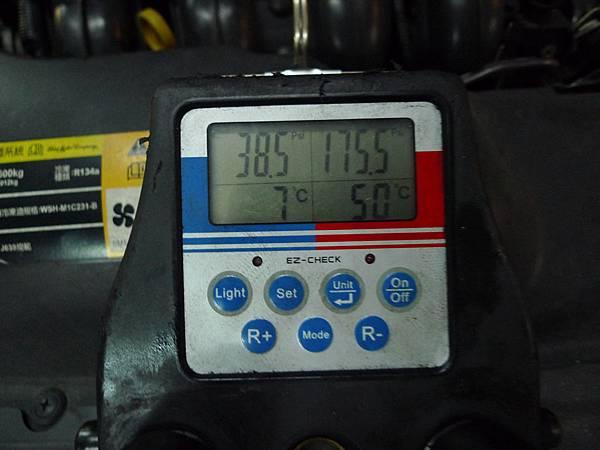 P1350322.JPG