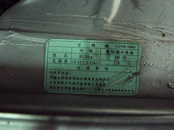 P1360071.JPG