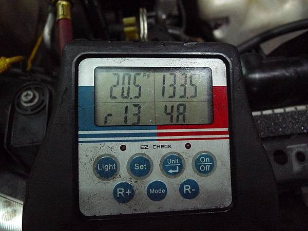 P1360079.JPG