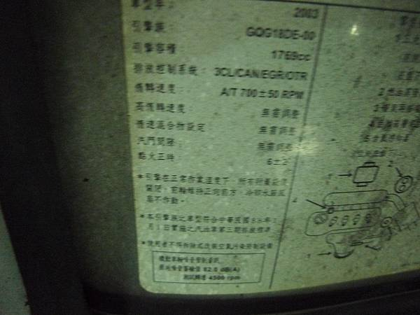 P1360082.JPG
