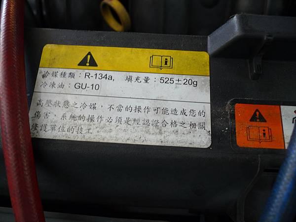 P1350994.JPG
