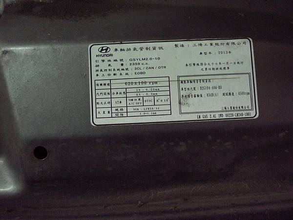 P1360261.JPG