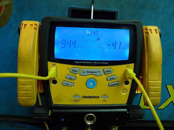 P1360584.JPG