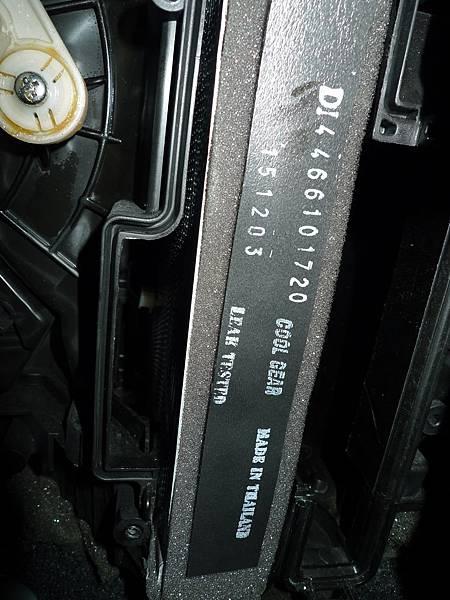 P1360618.JPG