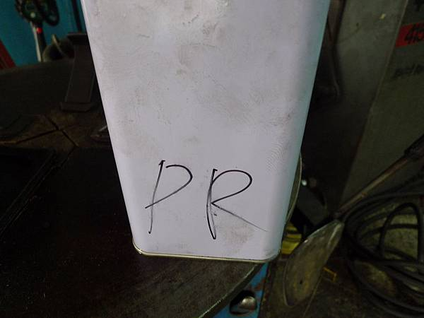 P1360652.JPG