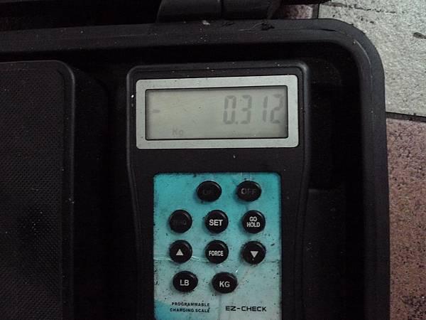 P1360725.JPG