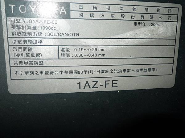 P1370020.JPG