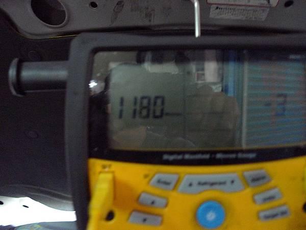 P1370058.JPG
