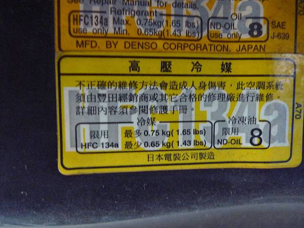 P1370107.JPG