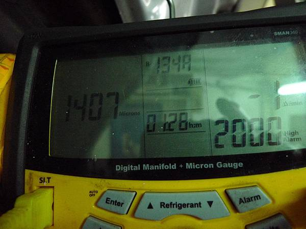 P1370277.JPG