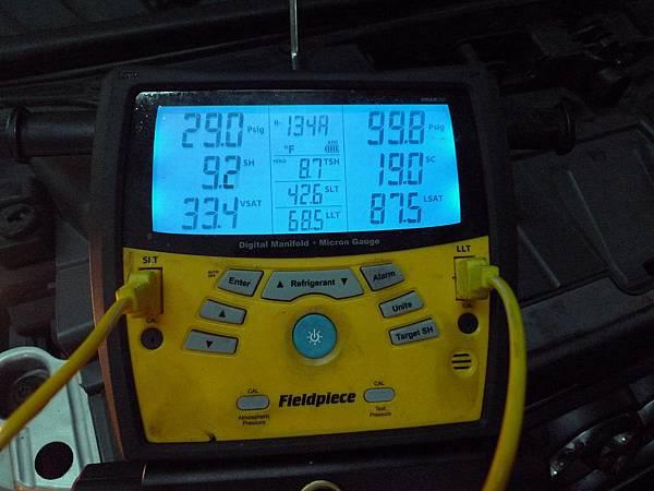 P1370312.JPG