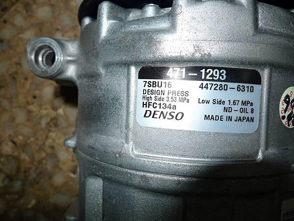 P1370356.JPG